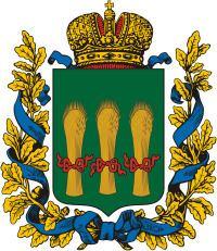 Penza Governorate