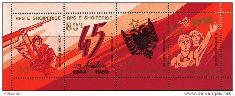 People's Socialist Republic of Albania Stamps from the People39s Socialist Republic of Albania dude