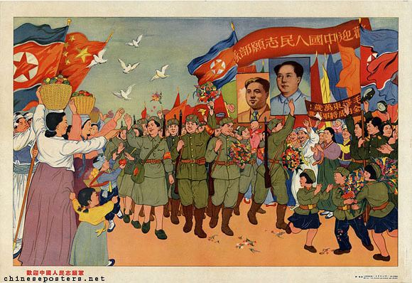 People's Volunteer Army Welcome the Chinese People39s Volunteer Army Designer Ah L Flickr