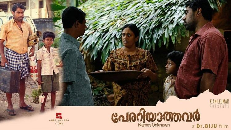 Perariyathavar Perariyathavar Names Unknown Malayalam Movie by Dr Biju YouTube