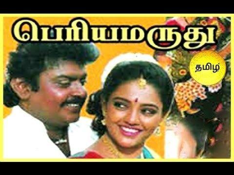 Periya Marudhu (film) Periya Maruthu Full Tamil Movie