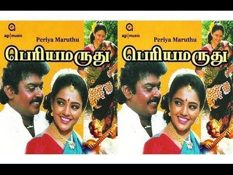 Periya Marudhu (film) Periya Marudhu Vijayakanth Ranjitha Full Tamil Film YouTube