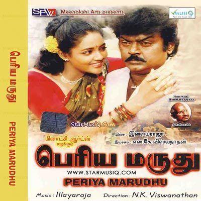 Periya Marudhu (film) www5starmusiqcommovieimagesTamilPPeriyaMaru