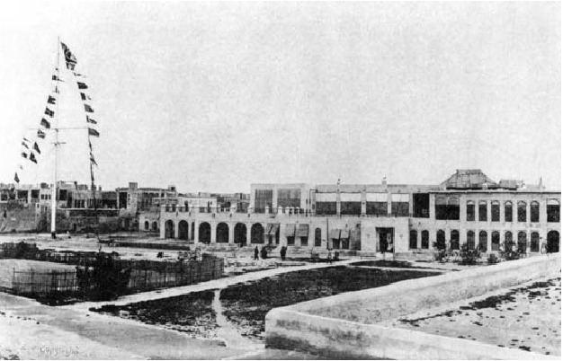 Persian Gulf Residency