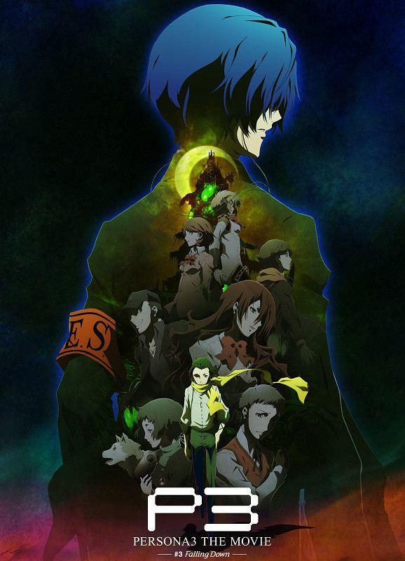 Persona 3 The Movie: No. 3, Falling Down img1akcrunchyrollcomispire33edfd68e9a5330cab