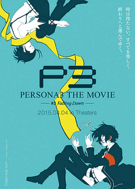 Persona 3 The Movie: No 3, Falling Down movie poster