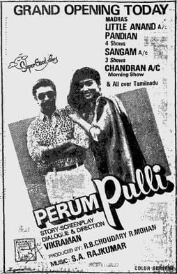 Perum Pulli movie poster