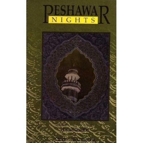 PESHAWAR NIGHTS URDU EBOOK