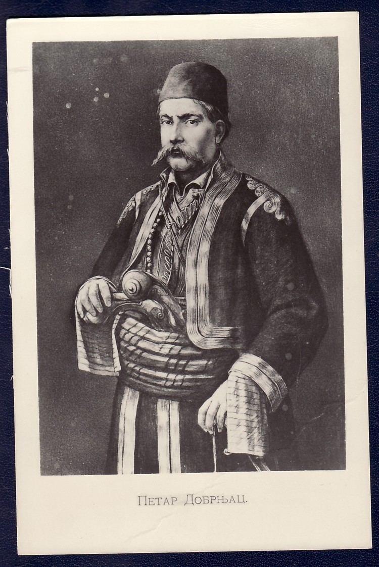 Petar Dobrnjac Petar Dobrnjacvojvodafoto karta 15 x 10 cm Kupindocom 9450637