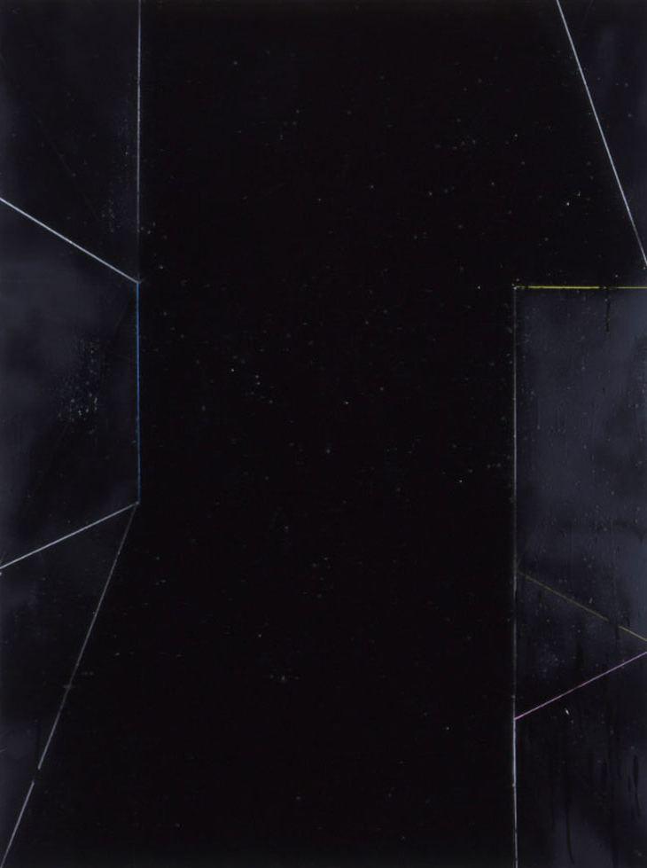 Peter Peri Peter Peri Slab Block Contemporary Art