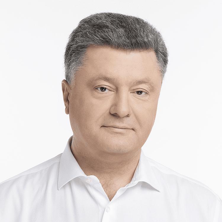 Petro Poroshenko httpslh3googleusercontentcomgAs2dEnfnv4AAA