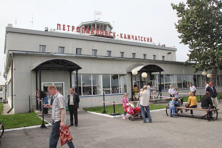 Petropavlovsk-Kamchatsky Airport