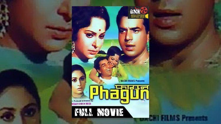 Phagun 1973 Hindi Full length Movie Dharmendra Waheeda Rehman