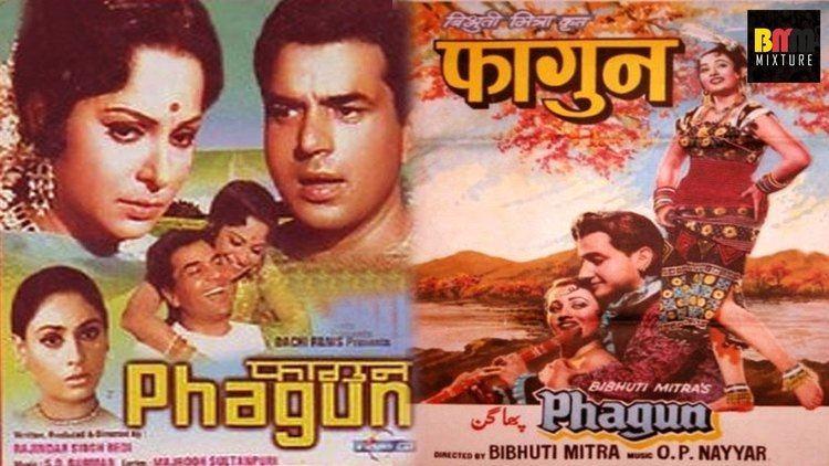 Phagun 1973 Full Length Hindi Movie Dharmendra Waheeda Rehman