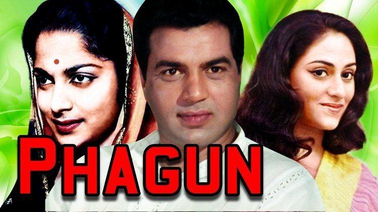 Phagun 1973 Full Hindi Movie Dharmendra Waheeda Rehman Jaya