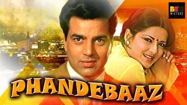 Phandebaaz 1978 Full Length Hindi Movie Dharmendra Moushumi