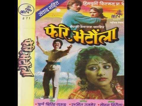 Feri Bhetaula Timi Chhau kahaFeri Bhetaula YouTube