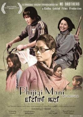 Phijigee Mani movie poster