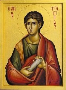Philip the Apostle I0419001114S0291AAphilipapostlejpg