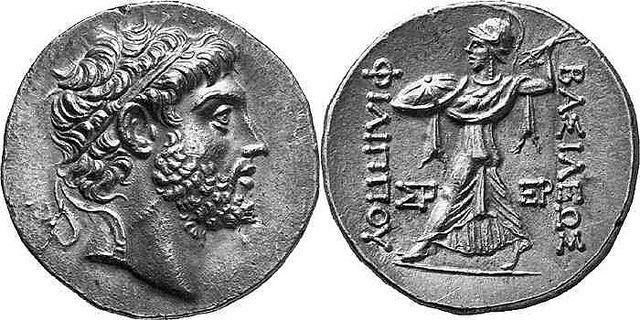 Philip V of Macedon Apollodora Philip V of Macedon was the last succesful