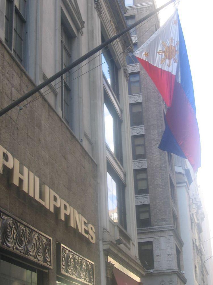 Philippine Center