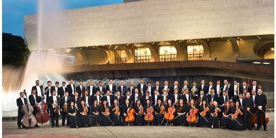 Philippine Philharmonic Orchestra The Philippine Philharmonic Orchestra celebrates 40th anniversary