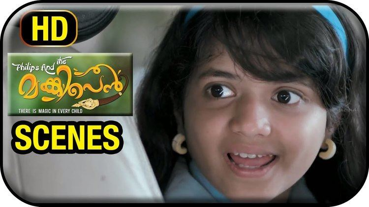 Philips and the Monkey Pen Philips and the Monkey Pen Malayalam Movie Scenes Sanoop Talks