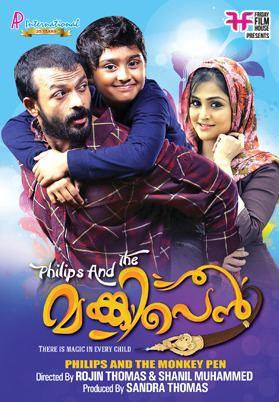 Philips and the Monkey Pen Philips and the Monkey Pen Malayalam Movie Scenes Vijay Babu