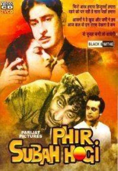 Phir Subah Hogi 1958 Full Movie Watch Online Free Hindilinks4uto