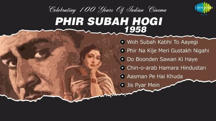 Raj Kapoor Mala Sinha Phir Subah Hogi 1958 HD Songs Jukebox