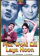 Phir Wohi Dil Laya Hoon movie poster