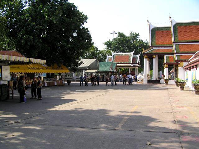 Phitsanulok Festival of Phitsanulok