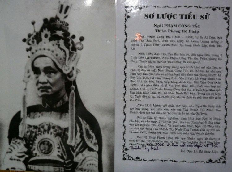Phạm Công Tắc Tin Bi Phm Cng Tc 18901959