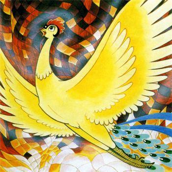 Phoenix (manga) Phoenix Manga TV Tropes