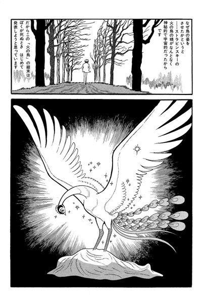 Phoenix (manga) Phoenix Manga Tezuka In English