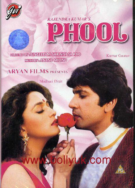 Phool 1993 GVI DVD