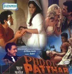 Phool Aur Patthar Phool Aur Patthar songs Hindi Album Phool Aur