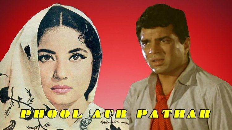 Phool Aur Pathar SuperHit Hindi Mopvie Dharmendra Meena