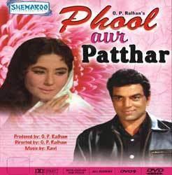 Phool Aur Patthar 1966 Hindi Movie Mp3 Song Free Download