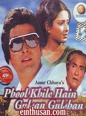 Phool Khile Hain Gulshan Gulshan Hindi Movie Online Rishi Kapoor
