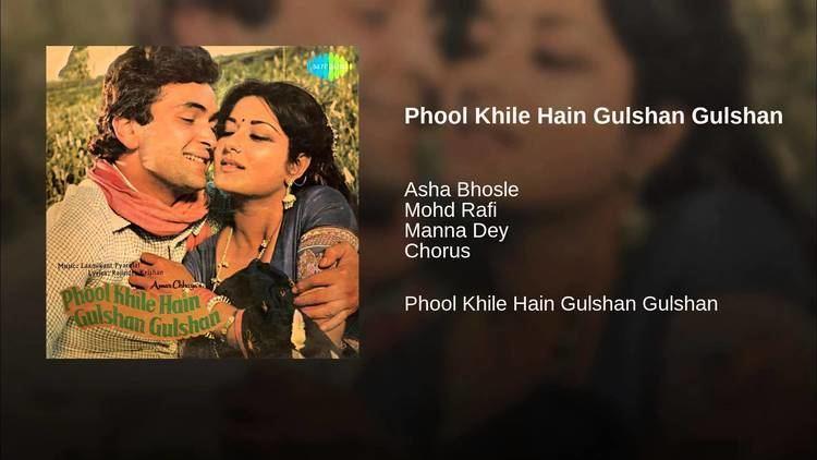Phool Khile Hain Gulshan Gulshan YouTube
