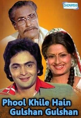 Phool Khile Hain Gulshan Gulshan 1978 Full Movie Watch Online Free