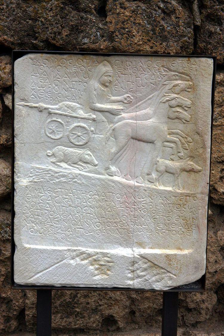 Pig stele of Edessa