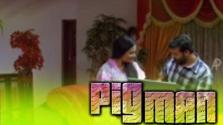 Pigman (film) movie scenes Pigman Malayalam Movie Malayalam Movie Reena Basheer Tries to Misbehave with Jayasurya HD