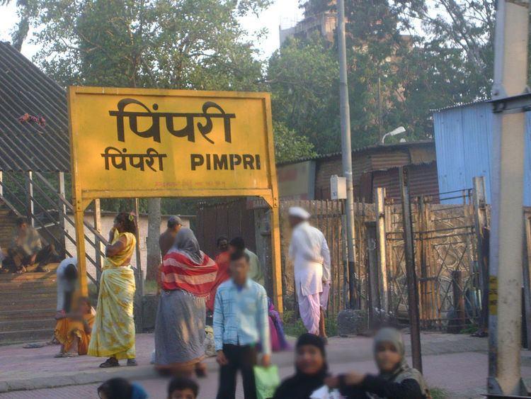 Pimpri railway station
