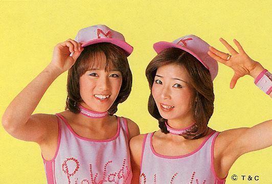 Pink lady japan video — 4