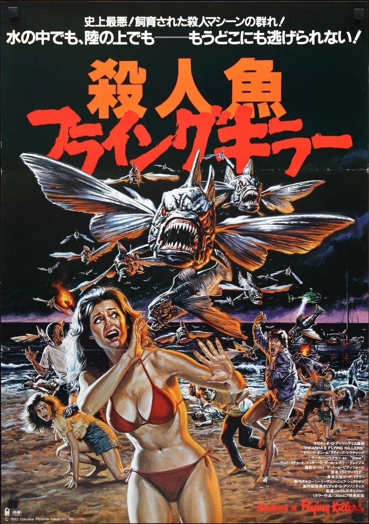 Piranha II: The Spawning Happyotter PIRANHA II THE SPAWNING 1981