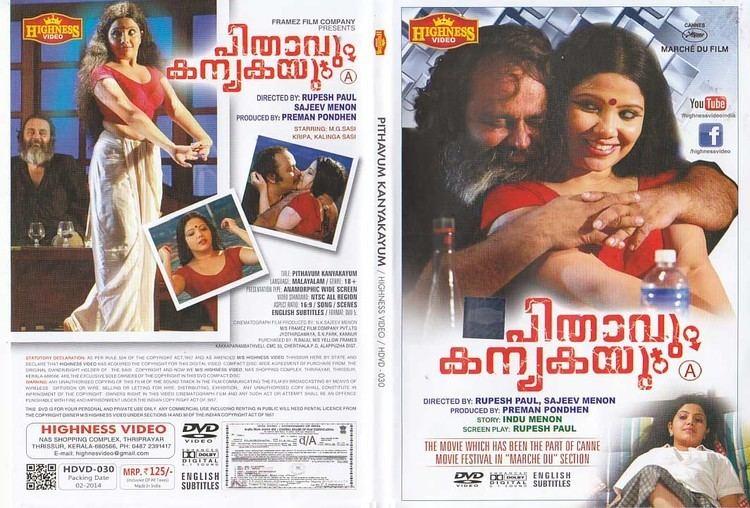 Pithavum Kanyakayum Description Pithavum Kanyakayum Malayalam DVD