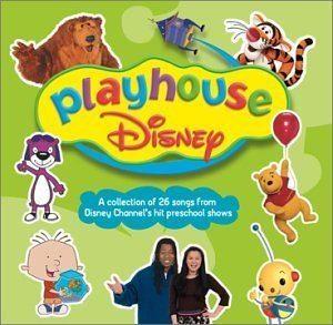 Playhouse Disney Disney Playhouse Disney Amazoncom Music