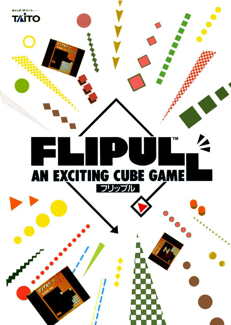 Plotting (video game) httpsrmprdseMAMEflyersflipullpng